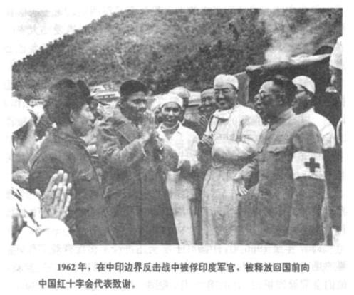 guerra sino-india 1962 (84)j