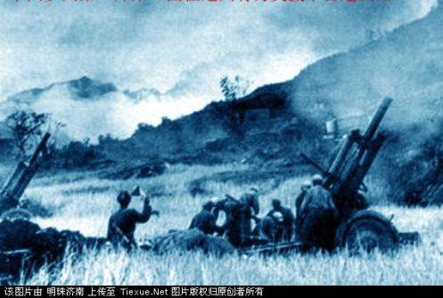Guerra Sino-India 1962.