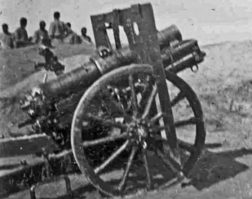 _howitzer