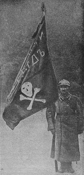 regimiento Kornilov