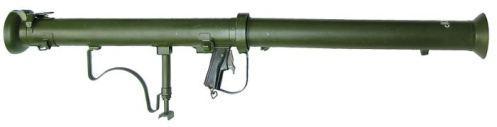 superbazooka m20