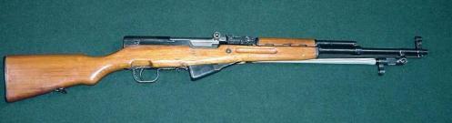 type 56 chino
