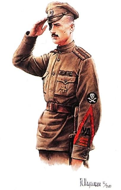 2-го отряда добровольцев-увечных воинов