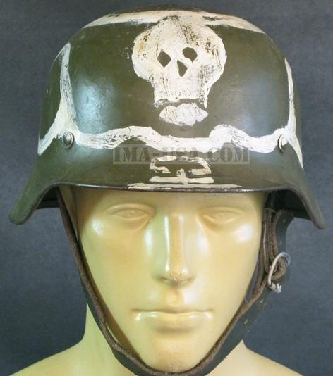 casco M40-55