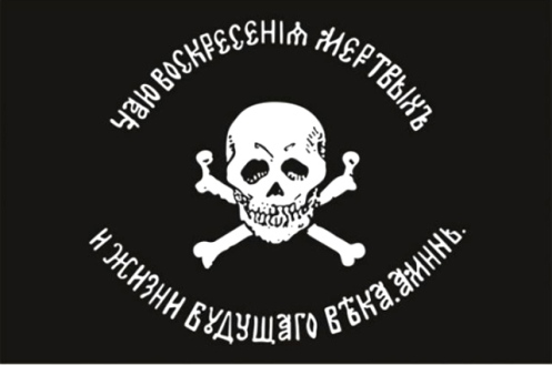 Бакланов-знамя
