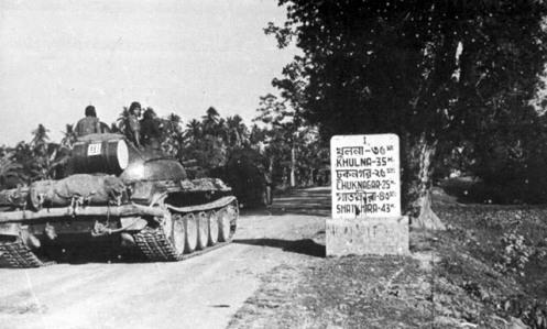 Jessore tank T-55