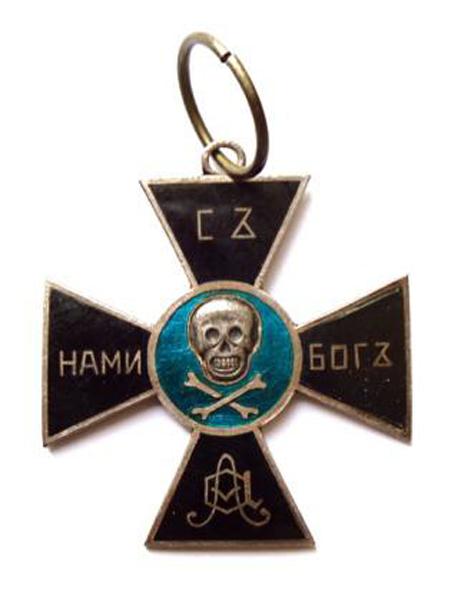 medalla de la guerrilla de Annenkov