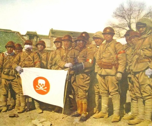 Skull regiment Lt. Ikagami