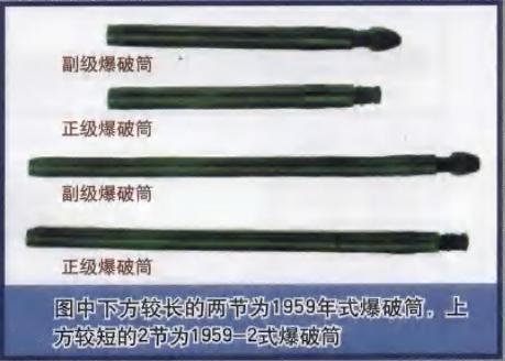 torpedo bangalore chino