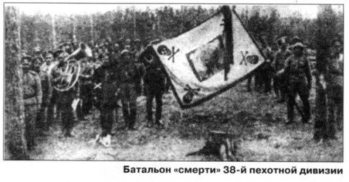 tropas de choque rusas