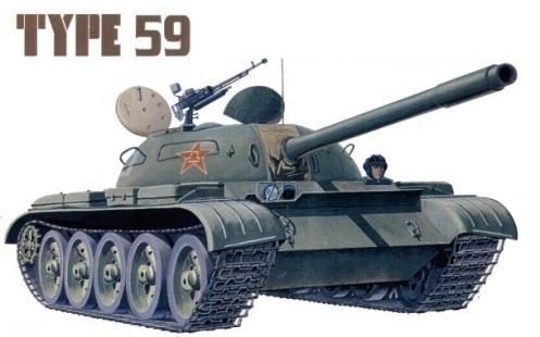 type-59-chinese