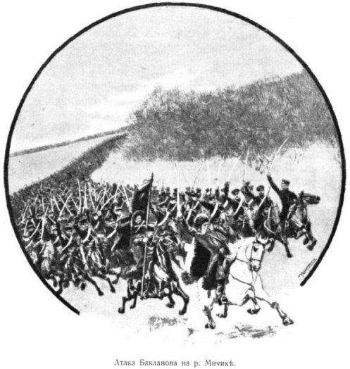 Yakov Petrovich Baklanov al frente de sus tropas .