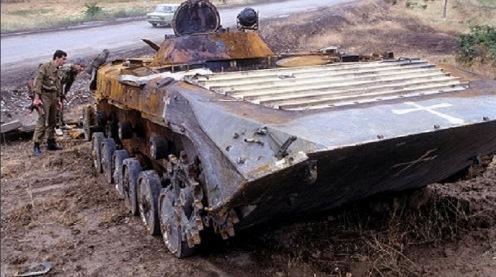 Alineado y quemado armenio BMP-1