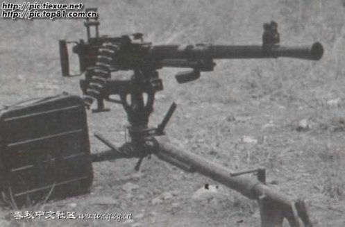 Ametralladora Type 57 china