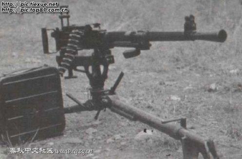 Ametralladora Type 57 china