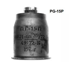 carga propulsora