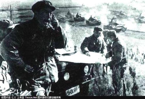 comando chino guerra sino-vietnamita 1979