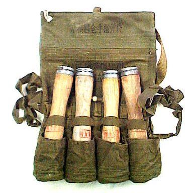 contenedor de granadas chinas TYPE 67