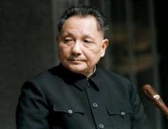 Deng Xiaoping guerra sino-vietnamita 1979 (20)