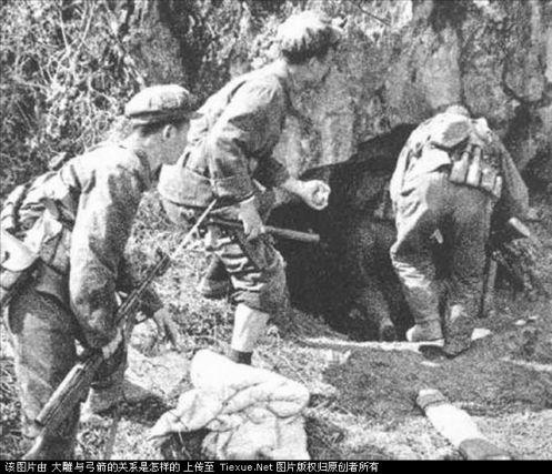 Guerra Sino-Vietnamita 1979 (115)