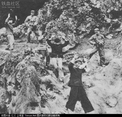 Guerra Sino-Vietnamita 1979 (36)