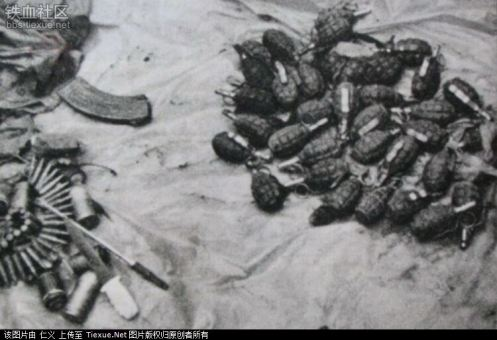 Guerra Sino-Vietnamita 1979 (42)