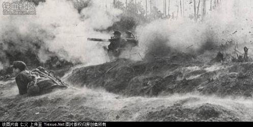 Guerra Sino-Vietnamita 1979 (45)