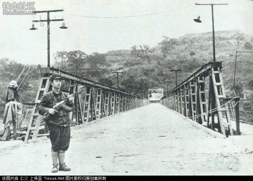 Guerra Sino-Vietnamita 1979 (47)