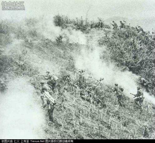 Guerra Sino-Vietnamita 1979 (54)
