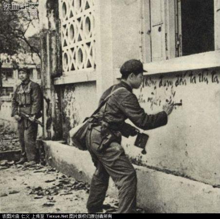 Guerra Sino-Vietnamita 1979 (66)