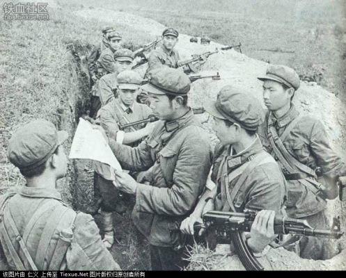 Guerra Sino-Vietnamita 1979 (70)