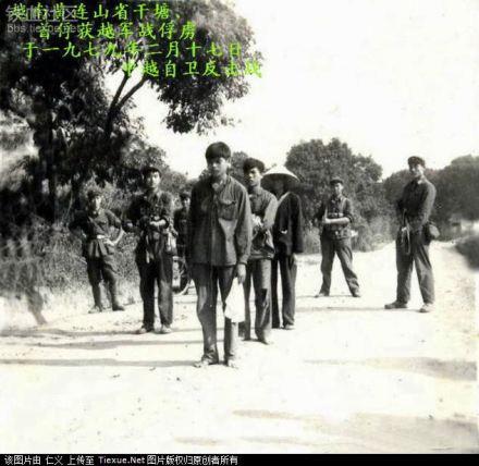 Guerra Sino-Vietnamita 1979 (73)