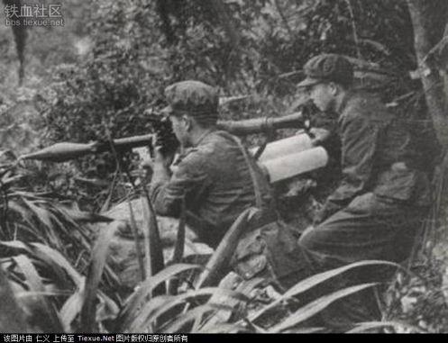 Guerra Sino-Vietnamita 1979 (8)