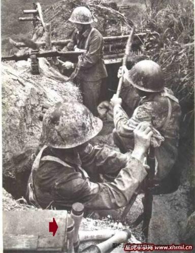 Guerra Sino-Vietnamita 1979 fe