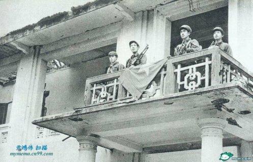 guerra sino-vietnamita (93)