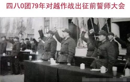 guerra sino-vitnamita 1979