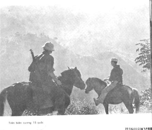 guerrra Sino-Vietnamita 1979 (11) guardia de fronteras