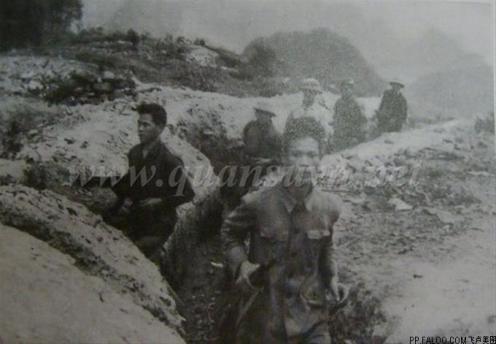 guerrra Sino-Vietnamita 1979 (7)