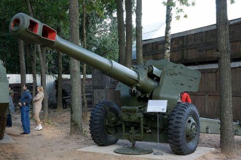 -Howitzer_D-20