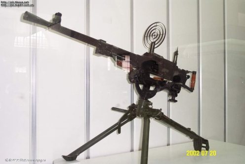 machine gun type 57