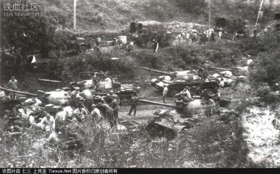 sino-vietnamita 1979