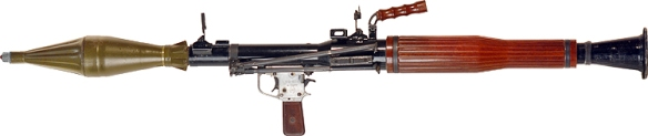 Type 69 antitank