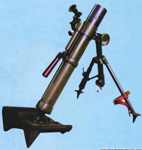 type63-60mm-mortar
