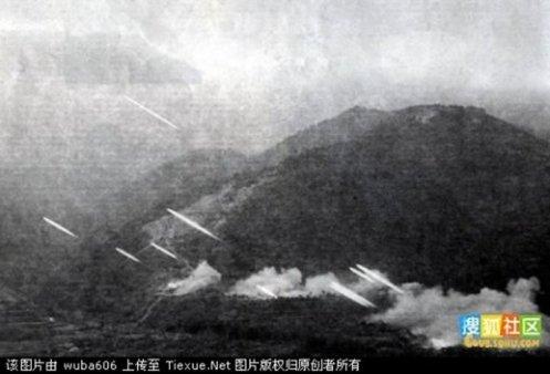 Guerra sino-vietnamita (11)
