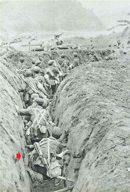 Guerra Sino-Vietnamita 1979 (109)vgf