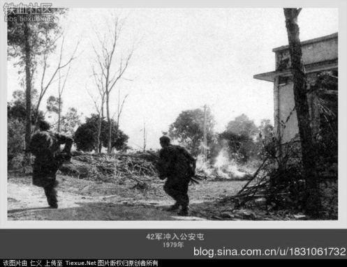 Guerra Sino-Vietnamita 1979 (93)fff