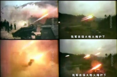 guerra sino-vietnamita 1979-cohetes-
