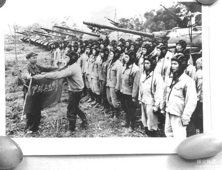 Guerra Sino-Vietnamita 1979 fd