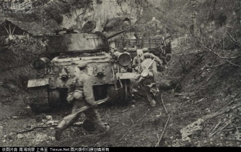Guerra Sino-Vietnamita 1979ds