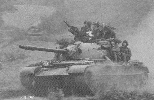 guerra sino-vietnamita (99)